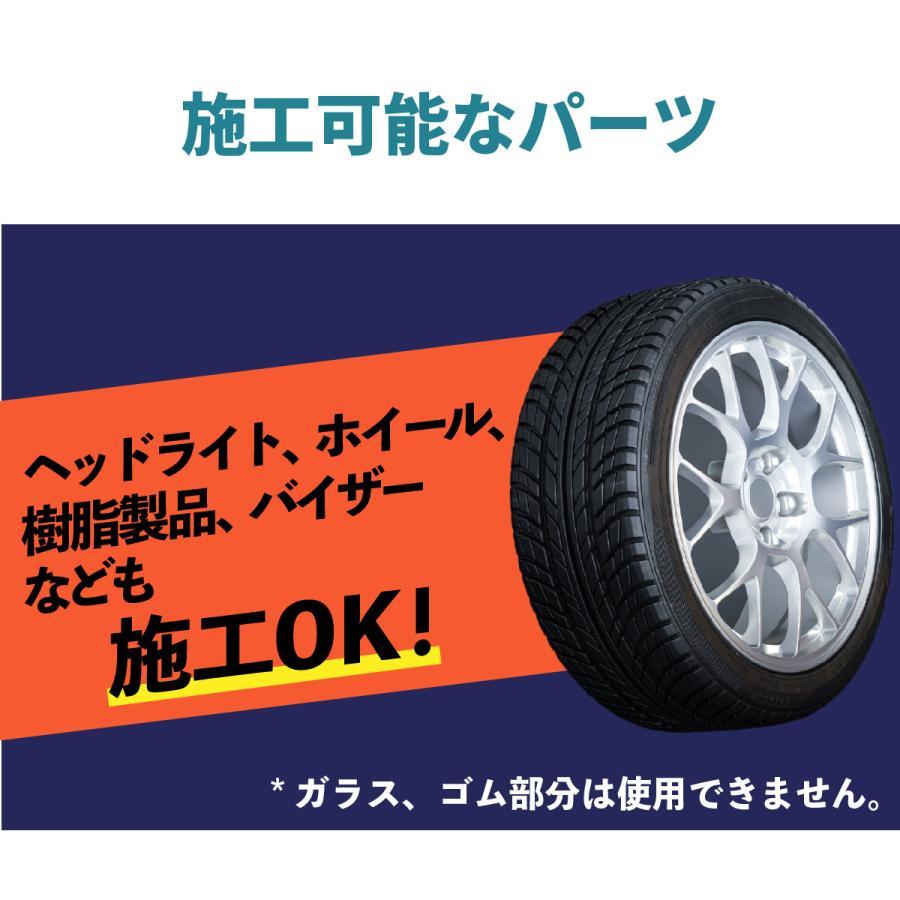 コーティング剤 車 ガラス系 日本製 2本セット 最大12ヶ月 撥水 最強 クロス スポンジ付き 簡単施工 60ml ボディ 超撥水 樹脂 ホイール レジェンド|mokku-shop|07