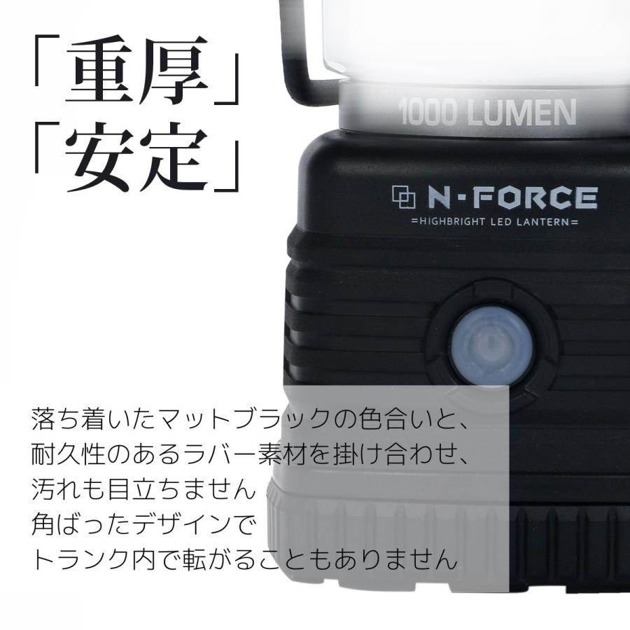 LEDランタン 電池式 最大1000ルーメン ランタン 連続点灯70時間 防災 N-FORCE(エヌフォース)LS-10 防災グッズ 停電 moko2 09