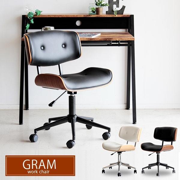 オフィスチェア デスクチェア デスクチェア 椅子 イス グラム キャスター付