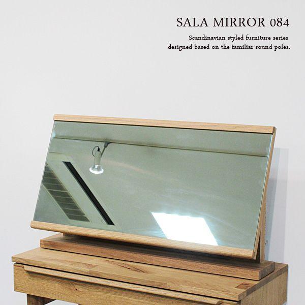 SALA Mirror Mirror 084 サラ ミラー 鏡 化粧鏡 北欧デザイン