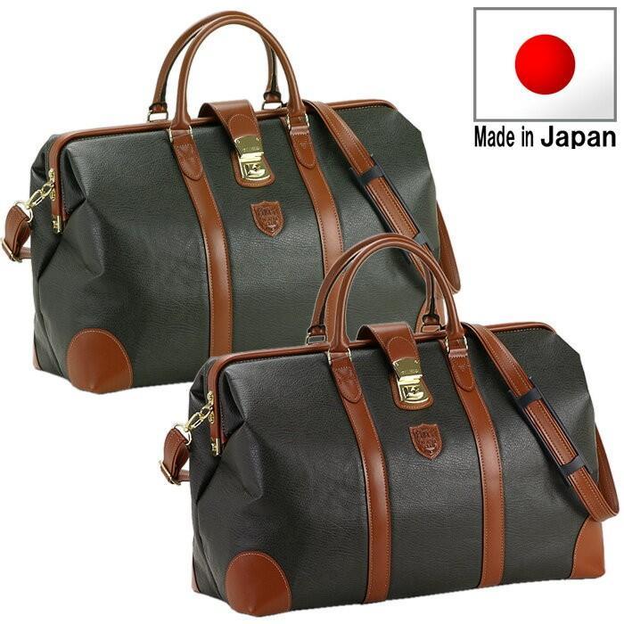 送料無料 日本製 豊岡製鞄 ボストンバッグ メンズ 旅行バッグ#10358