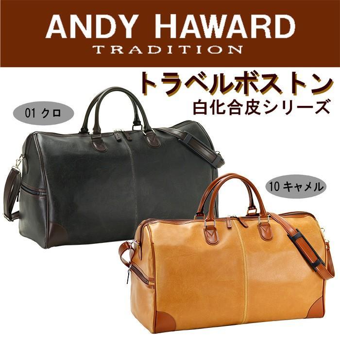 送料無料 日本製 豊岡製鞄 ボストンバッグ 旅行バッグ 大容量 50cm #10414