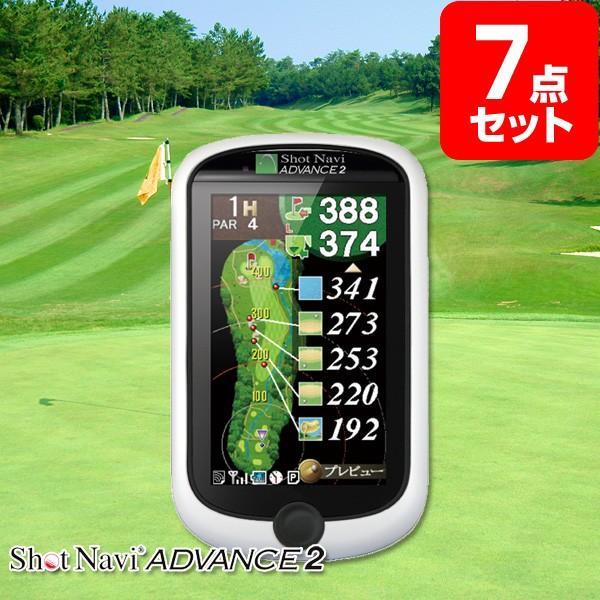 GPS ゴルフナビゲーター ショットナビ 二次会 景品 7点セット A3パネル付 結婚式 二次会 景品 ビンゴ