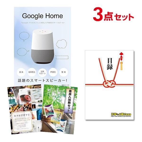 二次会 景品 液晶テレビ22インチ 3点セット A3パネル付 QUO千円分付 結婚式 二次会 景品 ビンゴ