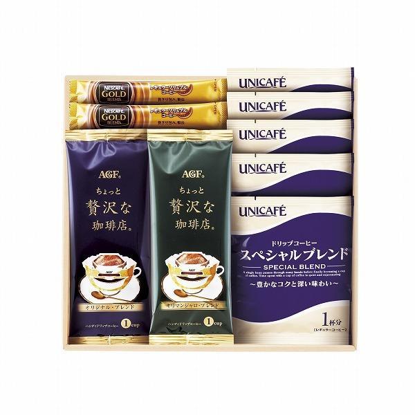 ギフト 内祝い 贈り物 トップセレクトコーヒーギフト NAY-10 お返し 引き出物 結婚内祝い 母の日 2021|mokuroku