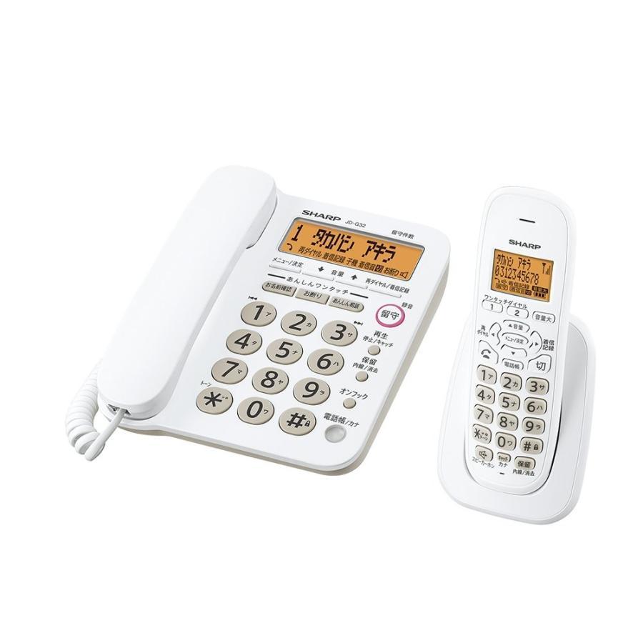 人気商品 再入荷/予約販売! 送料無料 一部地域除く 子機1台付 シャープ コードレス 留守番 デジタル留守録 壁掛対応品 電話機 JD-G32CL 迷惑電話対応