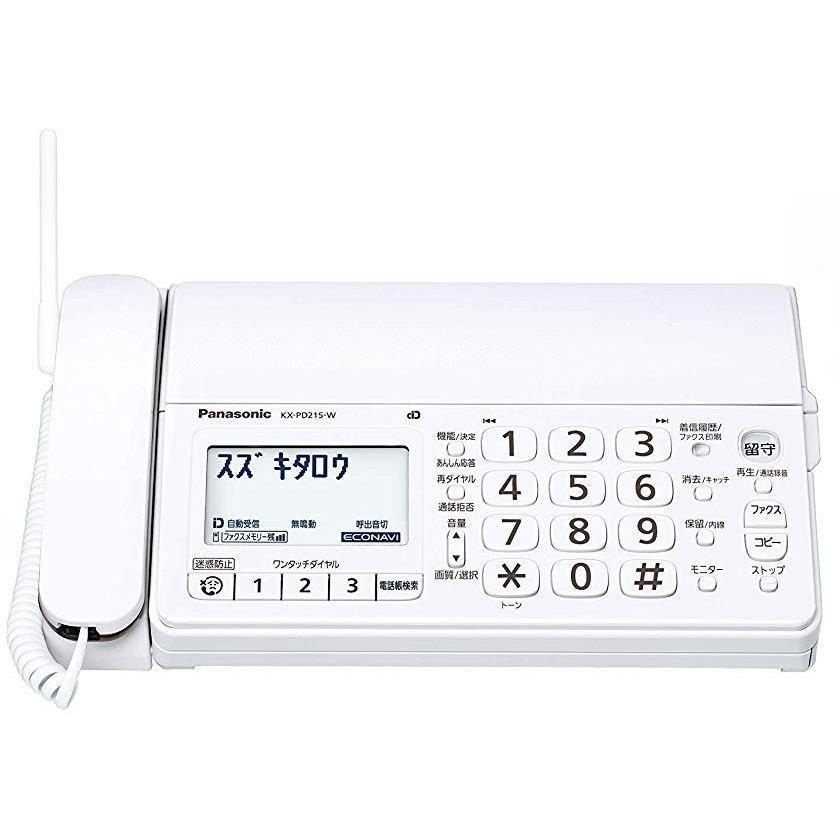 送料無料 一部地域除く パナソニック おたっくす FAX電話機 KX-PD215-W KX-PD215DL-W親機のみ 留守録 買い物 子機なし 要商品情報確認 迷惑対策 訳あり 舗 特価