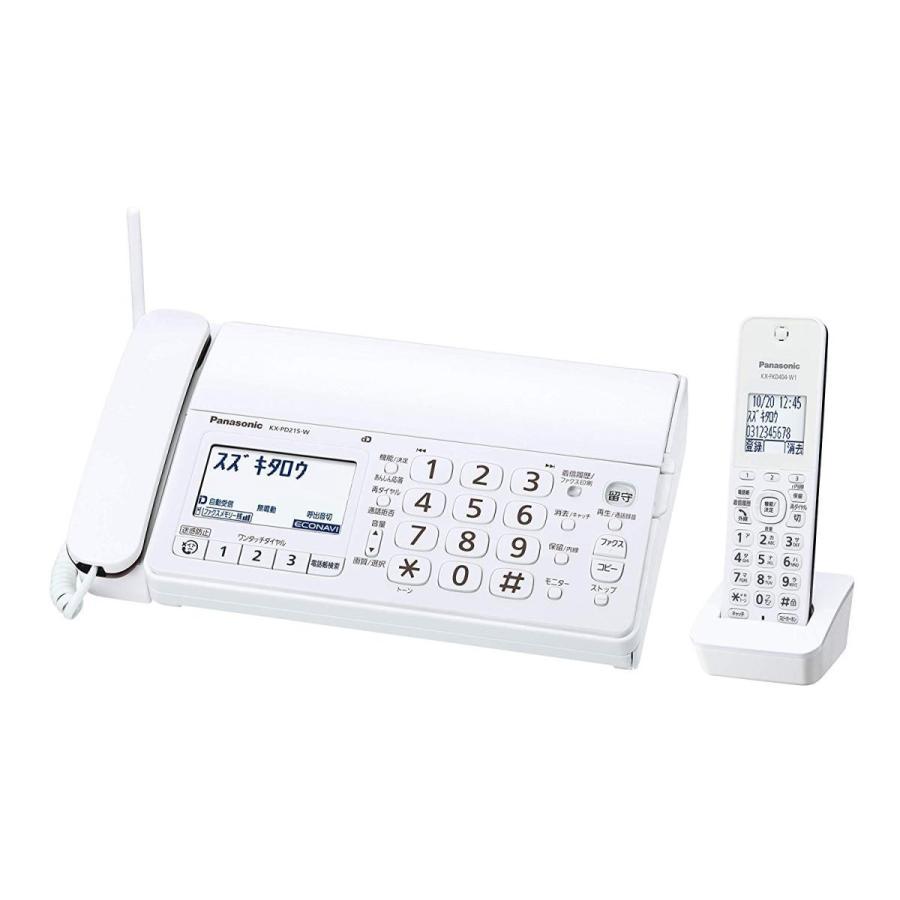 毎日激安特売で 営業中です 送料無料 一部地域除く Panasonic パナソニック おたっくす KX-PD215DL-W 電話機 迷惑電話防止機能搭載 デジタルコードレス FAX デジタル留守録機能 驚きの値段で