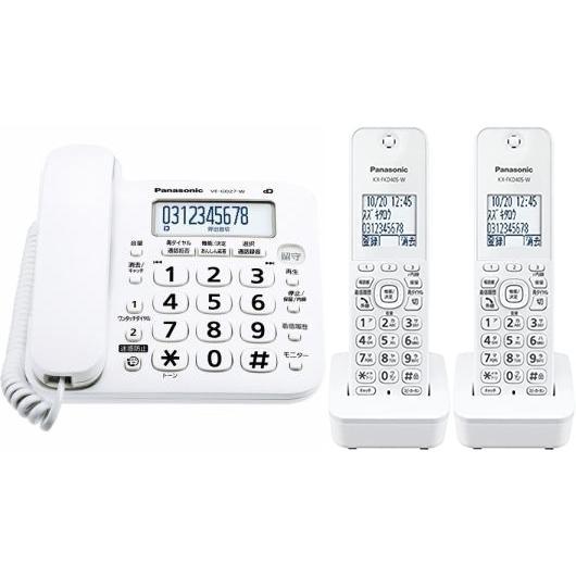 送料無料 超激安特価 一部地域除く 子機2台 パナソニック 留守番 電話機 子機1台付 人気 VE-GZ21DW-W相当品 VE-GD26DL-WまたはVE-GZ21DL-W VE-GD26DW-W 増設子機1台
