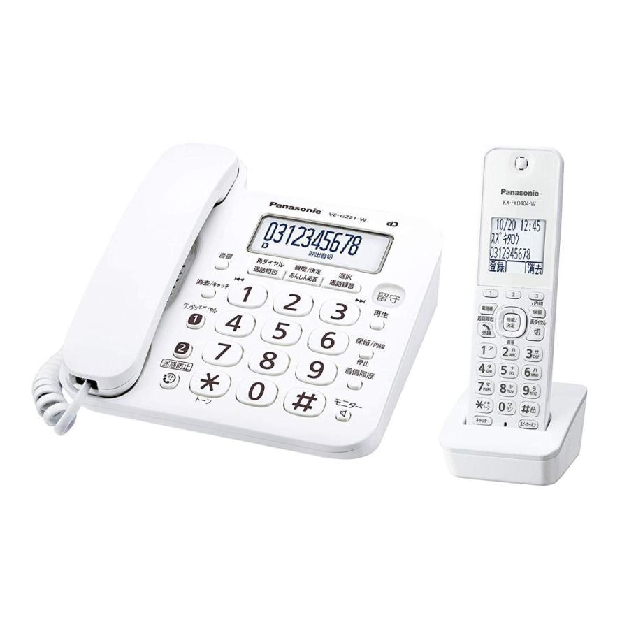 送料無料(一部地域除く)子機1台付 パナソニック コードレス電話機 VE ...