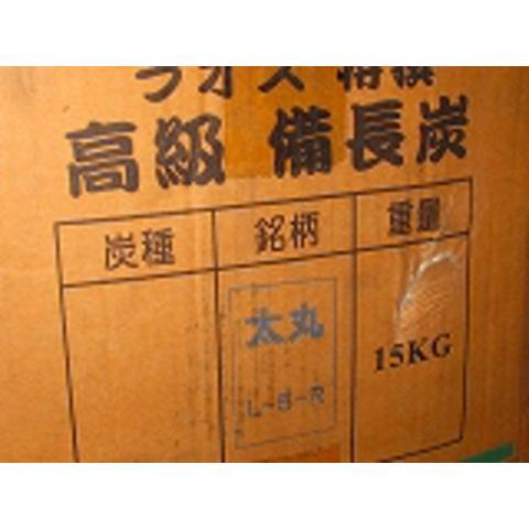 ラオス備長炭 太丸 15kg×2--30kg、 Lサイズ