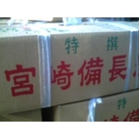 宮崎備長炭、細丸 12kg×2 (2箱セット販売)1送料 樫1級