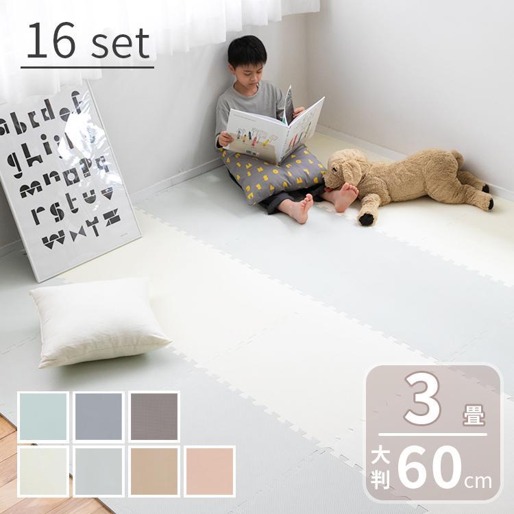 ジョイントマット 大判 おしゃれ 赤ちゃん 60cm 4.5畳 16枚 北欧 掃除 プレイマット フロアマット キッズラグ キッズ グレー 床 ベビーマット 床暖 送料無料|mollif