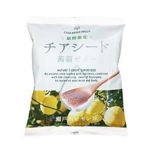 若翔 チアシード蒟蒻ゼリー 瀬戸内レモン味 1袋(10個) ×12袋