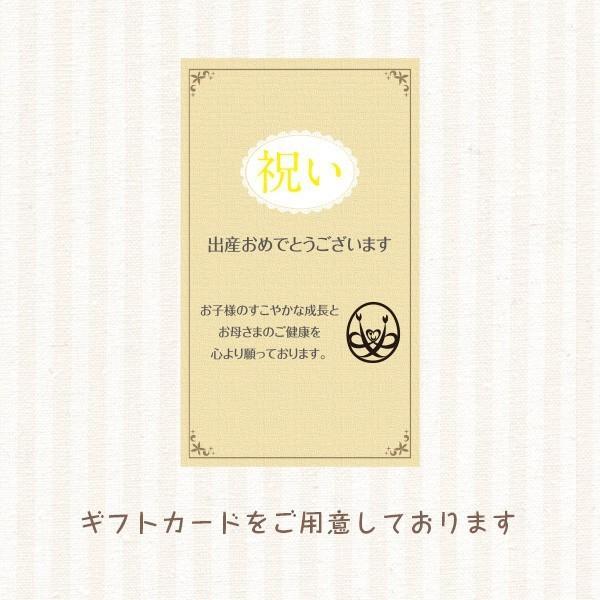 アニマルつみきパズル|mom-shop|06