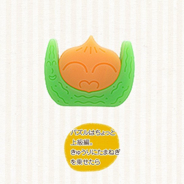 おやさいつみきパズル|mom-shop|03