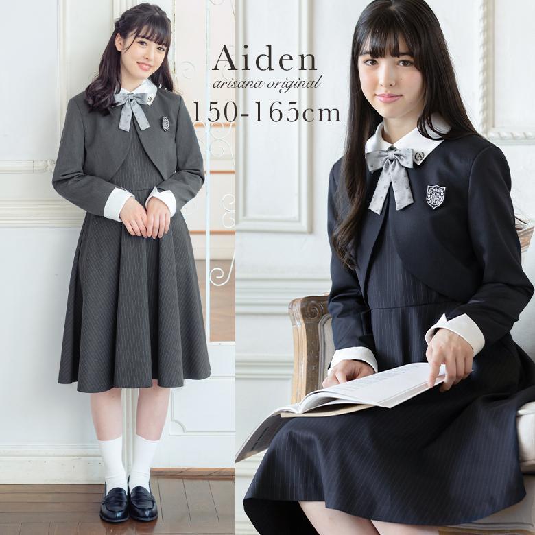 卒業 式 服 小学生