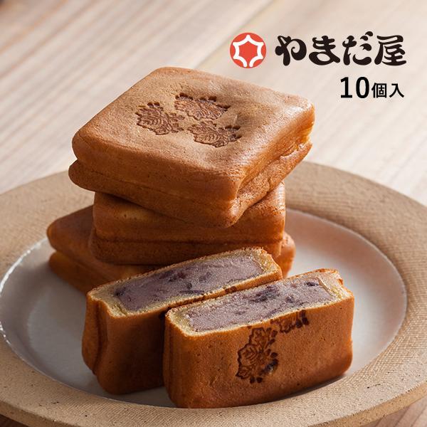 広島 お土産 受注生産品 人気 桐葉菓10個入 もみじ饅頭の やまだ屋 とうようか NEW