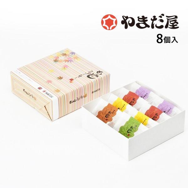 もみじ饅頭のやまだ屋 初売り もみじファミリー8個入 広島土産 修学旅行のおみやげ 商店