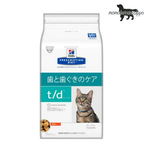 ヒルズ プリスクリプション・ダイエット 猫用 t/d ドライタイプ 400g×2 療法食 送料無料 momo-tail