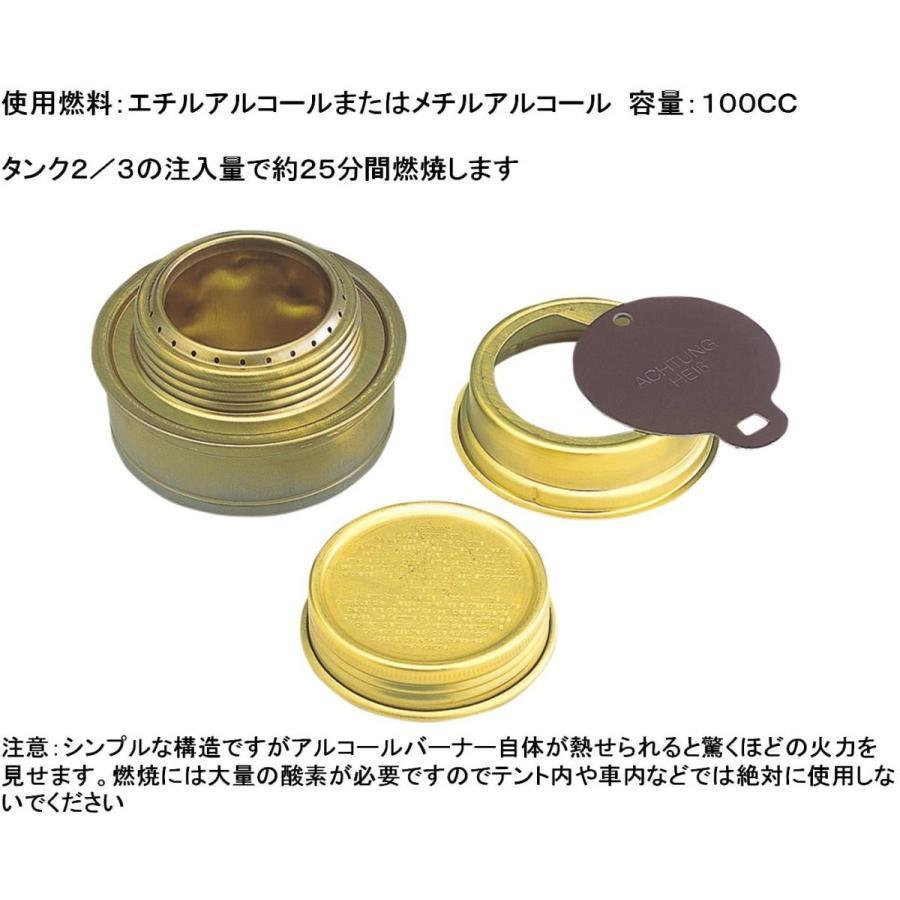 返品交換不可 trangia トランギア 絶品 アルコールバーナー TRB25 日本正規品