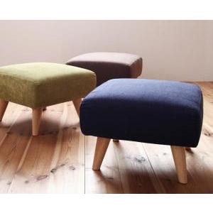 ローソファ カバーリング モダンデザイン ORGA オルガ オットマン