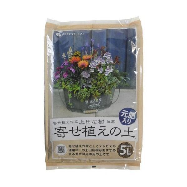 プロトリーフ 園芸用品 寄せ植えの土 5L×6袋 代引き不可