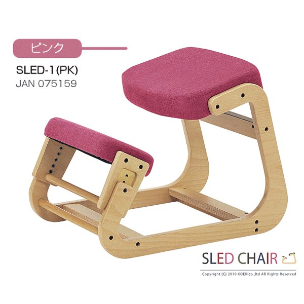 スレッドチェア ピンク SLED-1(PK) 学習椅子 学習椅子 学習チェア 学習イス 北欧 子ども 椅子 キッズ スタディ 勉強 姿勢