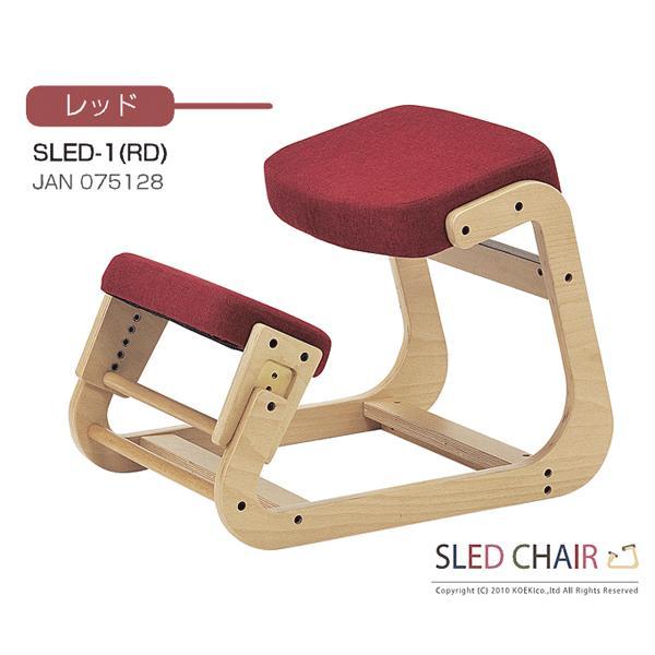 スレッドチェア レッド SLED-1(RD) 学習椅子 学習チェア 学習イス 北欧 子ども 椅子 キッズ スタディ 勉強 姿勢