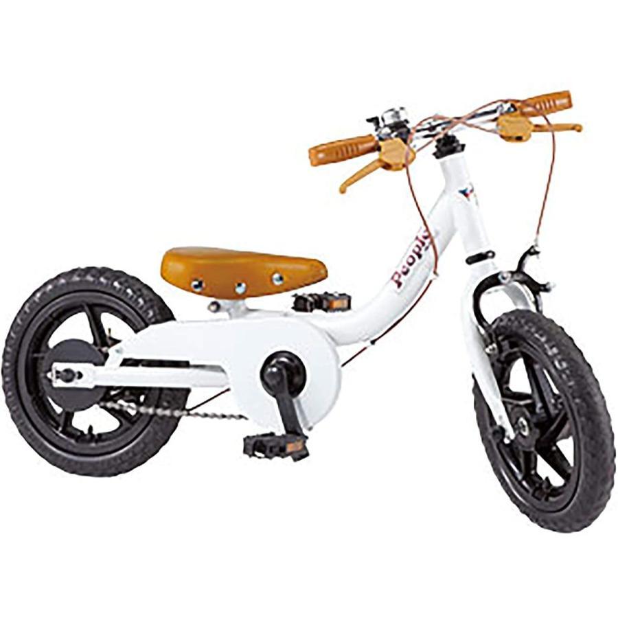 People ピープル 通販 ケッターサイクル 12インチ ブルーミングホワイト 子供用自転車 YGA311 メーカー再生品