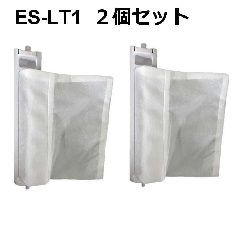 メーカー純正品 価格 ES-LT1 今だけ限定15%OFFクーポン発行中 x2 クリックポスト200円送料 洗濯機用 2個セット シャープ SHARP