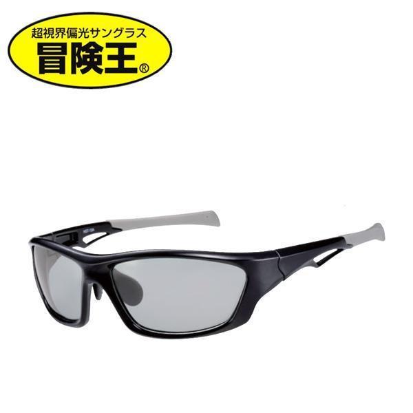 送料無料冒険王(Boken-Oh) サングラス 調光 ハイパーサテライト HST-13A ブラック/グレー