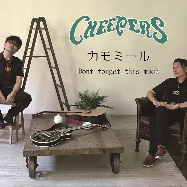 CHEEPERS チーパーズ CD 『カモミール』ロック ハモロック インディーズバンド カモミール 他 ミニアルバム 2曲入り|momonozakkaten
