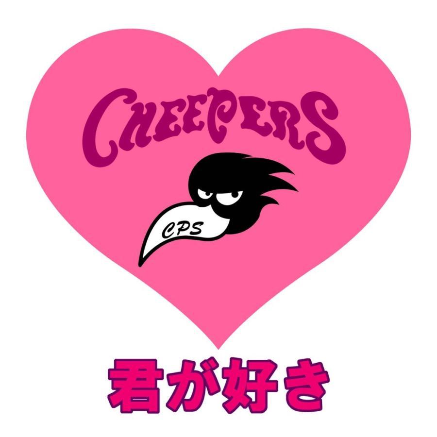 CHEEPERS チーパーズ 『君が好き』ロック ハモロック インディーズバンド C/W 『take it easy life』 momonozakkaten