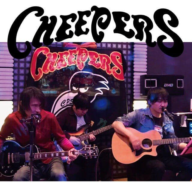 CHEEPERS チーパーズ 『君が好き』ロック ハモロック インディーズバンド C/W 『take it easy life』 momonozakkaten 05