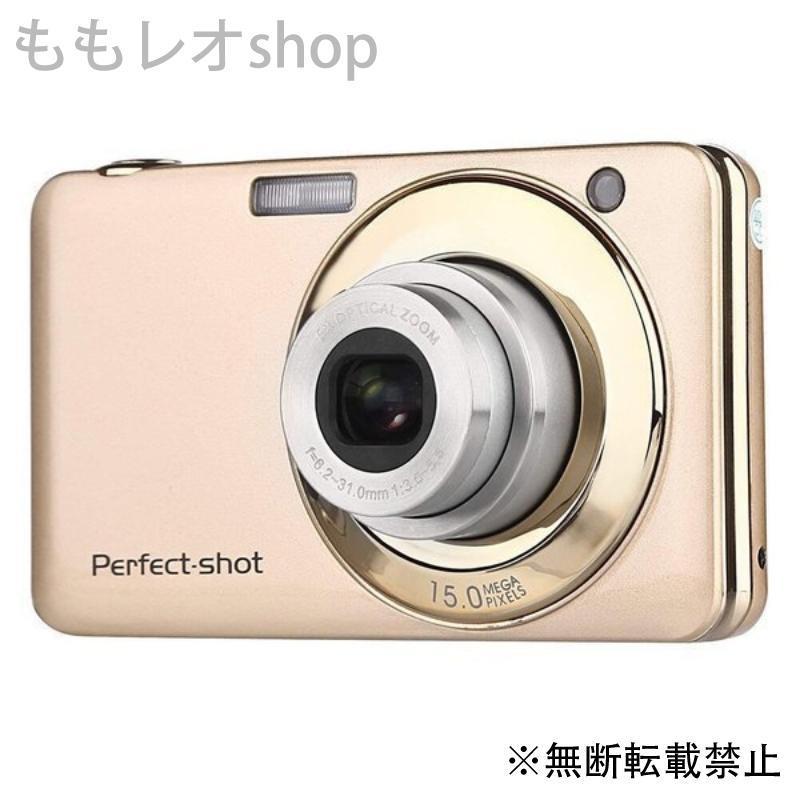 国内正規総代理店アイテム デジタルカメラ 2.7インチ V600 TFT 20Mp 1280×720 高品質 Hd