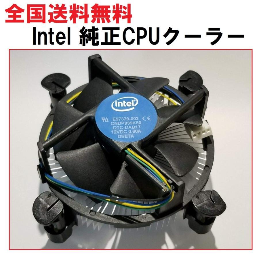 Intel i3 i5 限定タイムセール ディスカウント i7 E97379-003 CPU用ヒートシンク+ファン LGA115x