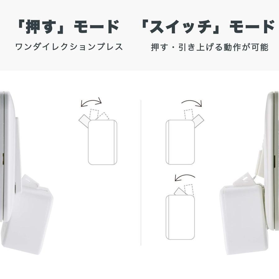 SwitchBot スイッチボット スイッチ ボタンに適用 指ロボット スマートホ ーム ワイヤレス タイマー スマホで遠隔操作 アレクサ、Google home、 HomePod、IF|momos-shop|02
