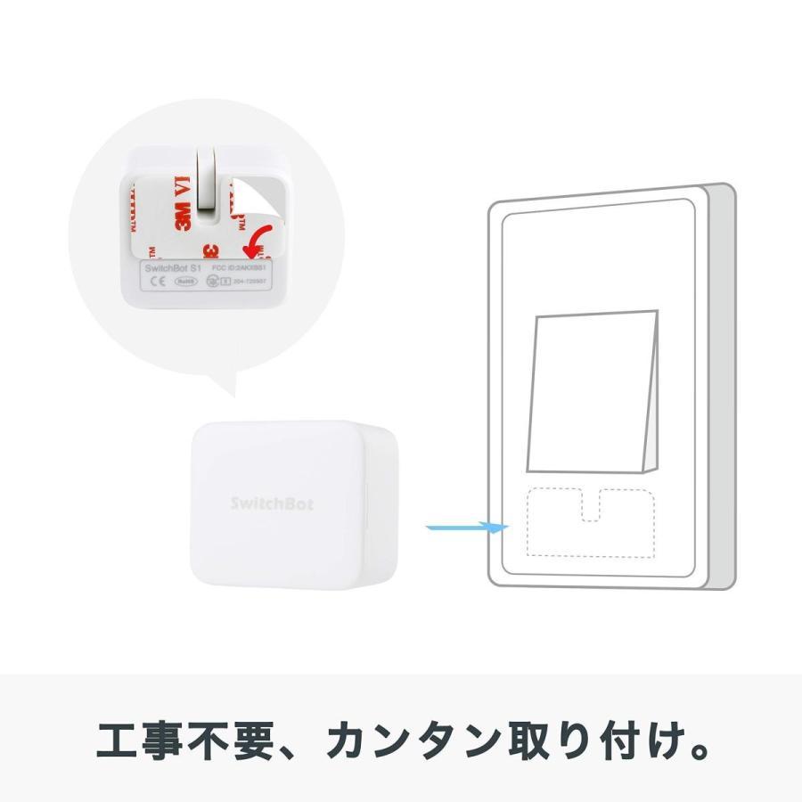 SwitchBot スイッチボット スイッチ ボタンに適用 指ロボット スマートホ ーム ワイヤレス タイマー スマホで遠隔操作 アレクサ、Google home、 HomePod、IF|momos-shop|05