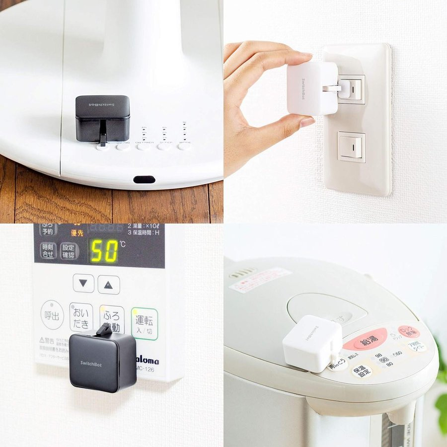 SwitchBot スイッチボット スイッチ ボタンに適用 指ロボット スマートホ ーム ワイヤレス タイマー スマホで遠隔操作 アレクサ、Google home、 HomePod、IF|momos-shop|06