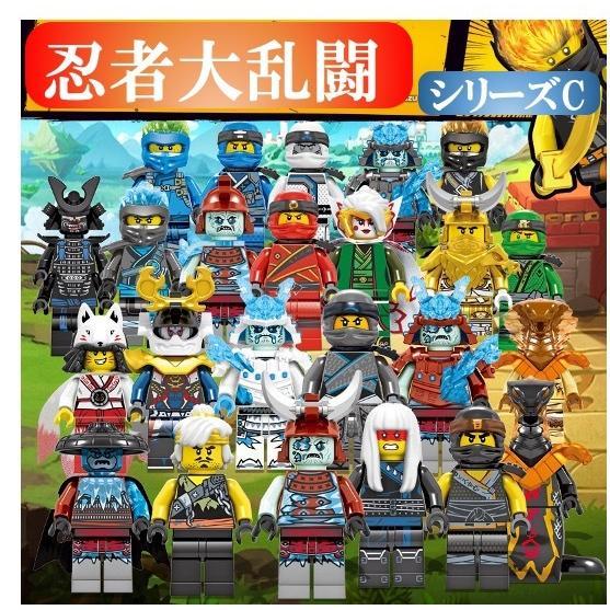 レゴブロック ニンジャゴー LEGO レゴミニフィグ 互換品 忍者大乱闘シリーズC 24体セット 現金特価 人形 今だけスーパーセール限定