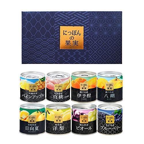 にっぽんの缶詰め 8種類詰め合わせギフトセット(2)(フルーツ ブルーベリー パインアップル 白桃 伊予柑 八朔