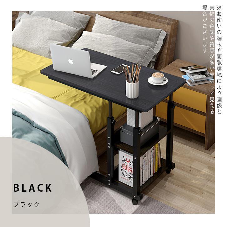 ナイトテーブル サイド ベッド パソコン PC コ字型 コンパクト おしゃれ キャスター 高さ調整 収納 シンプル ナチュラル 移動 momshand0244 12