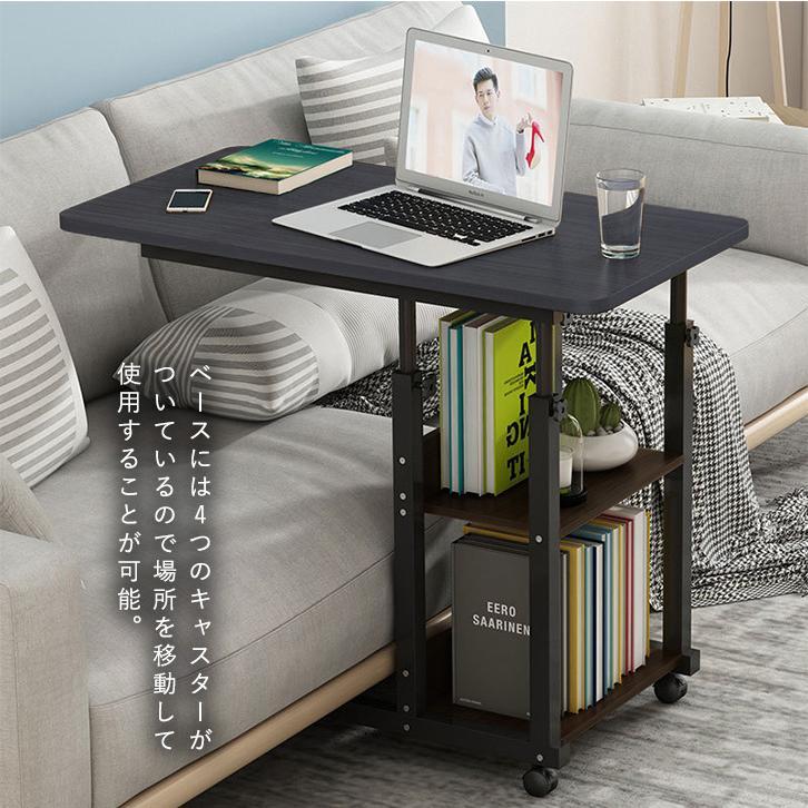 ナイトテーブル サイド ベッド パソコン PC コ字型 コンパクト おしゃれ キャスター 高さ調整 収納 シンプル ナチュラル 移動 momshand0244 04