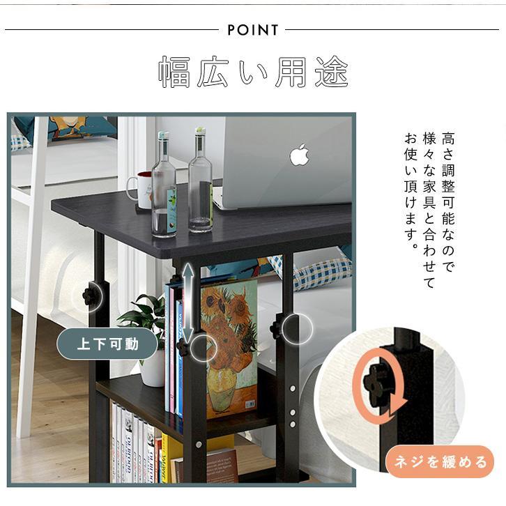 ナイトテーブル サイド ベッド パソコン PC コ字型 コンパクト おしゃれ キャスター 高さ調整 収納 シンプル ナチュラル 移動 momshand0244 05