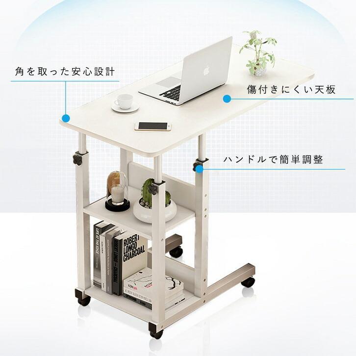 ナイトテーブル サイド ベッド パソコン PC コ字型 コンパクト おしゃれ キャスター 高さ調整 収納 シンプル ナチュラル 移動 momshand0244 08