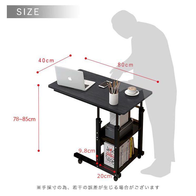 ナイトテーブル サイド ベッド パソコン PC コ字型 コンパクト おしゃれ キャスター 高さ調整 収納 シンプル ナチュラル 移動 momshand0244 09