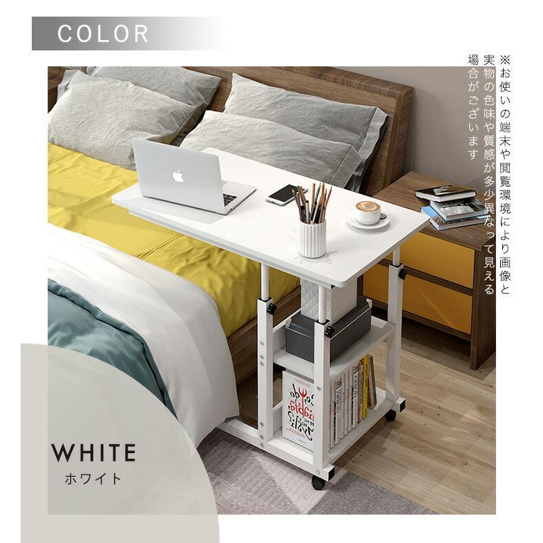 ナイトテーブル サイド ベッド パソコン PC コ字型 コンパクト おしゃれ キャスター 高さ調整 収納 シンプル ナチュラル 移動 momshand0244 10