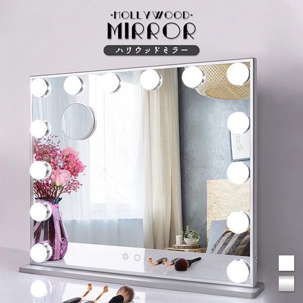 ミラー ハリウッドミラー 購買 女優 鏡 卓上 卓上鏡 卓上ミラー ライト 最新アイテム ライト付き 大型 幅62cm LEDライト 高さ50cm