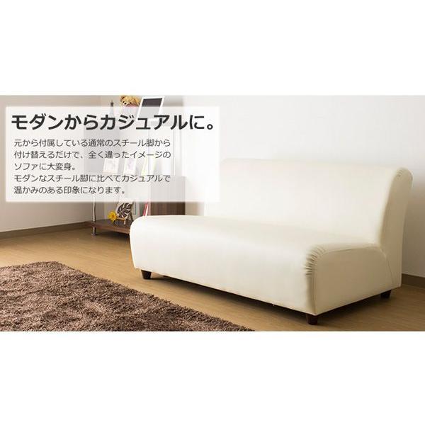 ソファー用木製脚 4本セット 高さ5cm momu 02